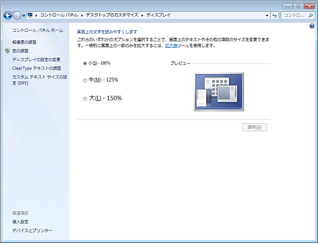 Image 001