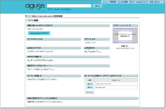 Image 002