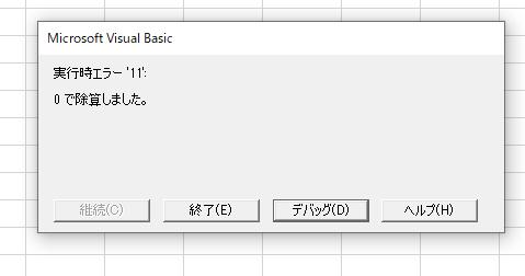 pdf 文字 読み取り エクセル